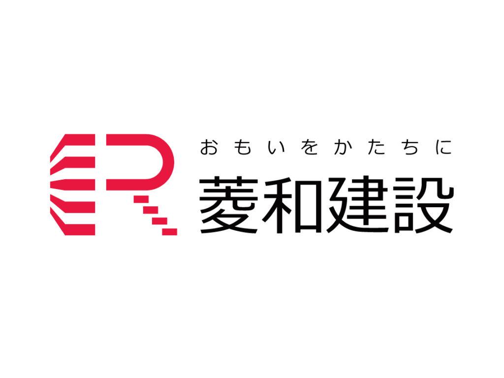菱和建設のロゴデザイン