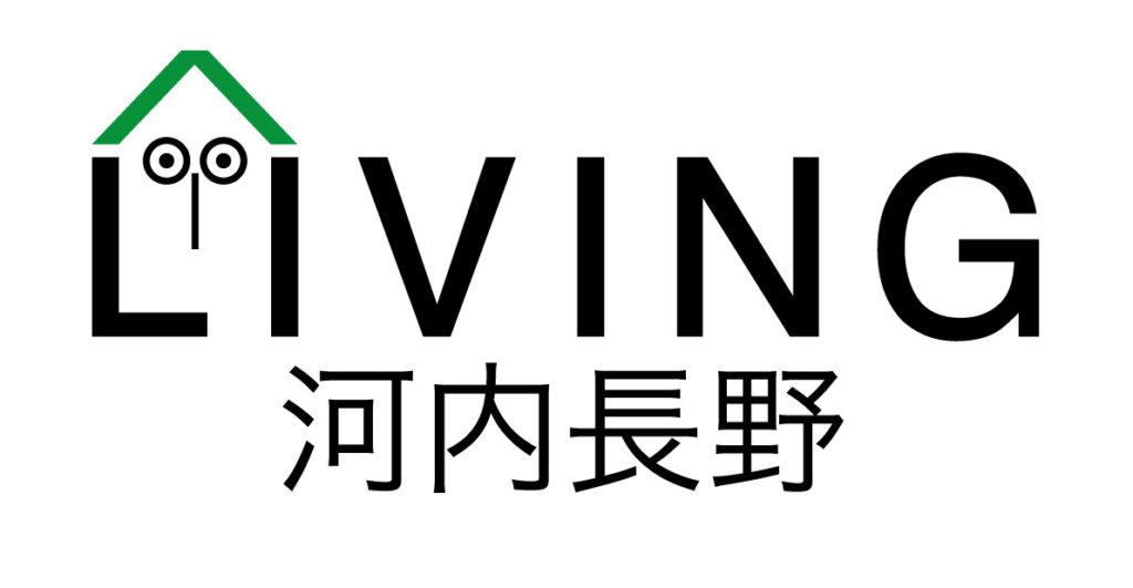 リビング河内長野のロゴデザイン